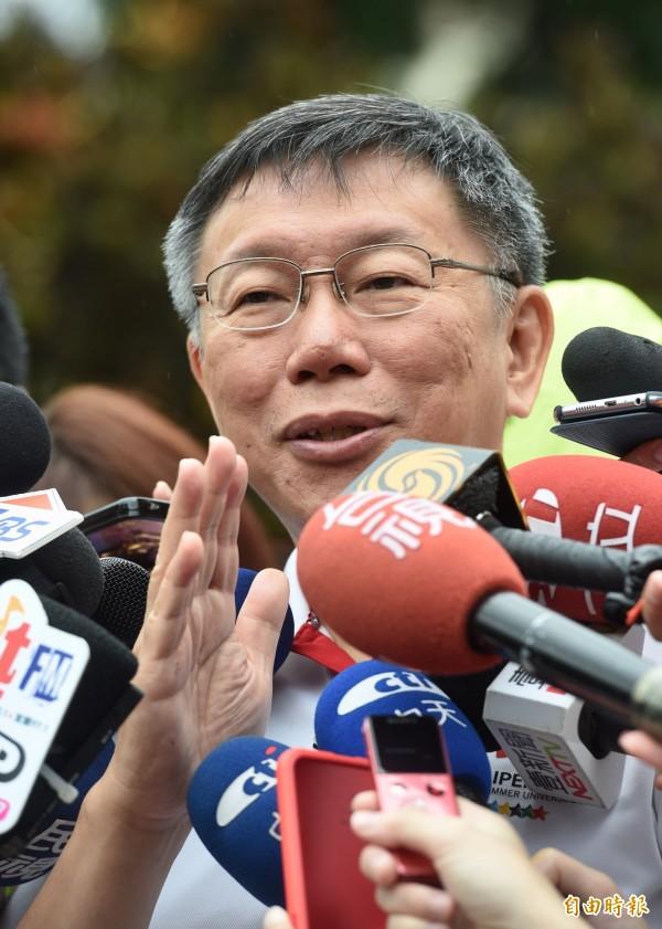 台北市長柯文哲昨日宴請中國媒體,在玩提問小遊戲時,笑稱自己讓中媒踢鐵板。(資料照,記者羅沛德攝)