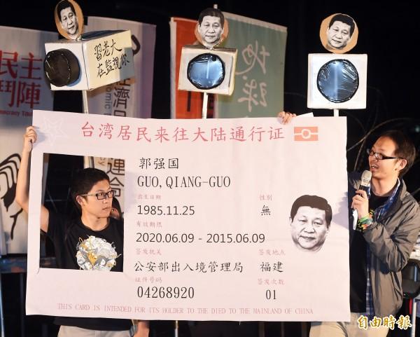 民團抗議貨貿、卡式台胞證,經濟民主連合召集人賴中強表示:「再不出來抗議貨貿,就來不及了」。(資料照,記者廖振輝攝)