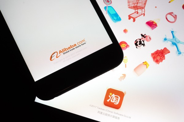 中國電子商務平台淘寶網,再度被美列入惡名昭彰市場。(彭博)
