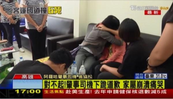 吳協松向死者遺孀道歉,家屬情緒一度崩潰痛哭失聲。(擷取自TVBS電視畫面)