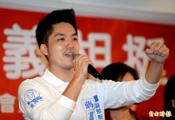 國民黨立委參選人蔣萬安回應,希望羅淑蕾相忍為黨,因國民黨沒有再分裂的本錢。(資料照,記者林正堃攝)