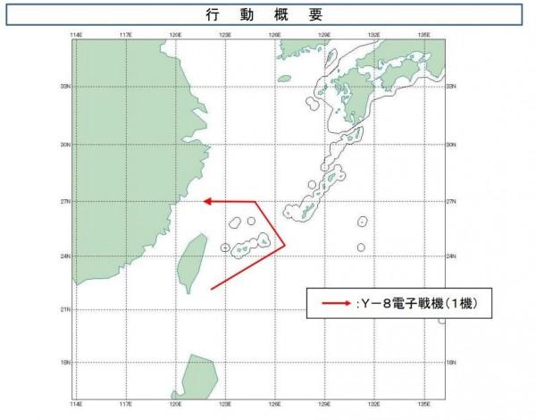 「運8」電子戰機,昨先是環繞台灣,從台灣東部由南向北飛行,然後穿越了沖繩本島和宮古島之間的宮古海峽向西飛往中國。(圖擷取自日本統合幕僚監部新聞稿)