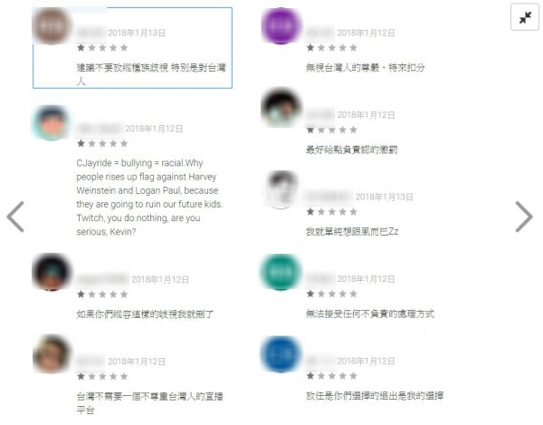 網友發起「給一顆星」活動,紛紛給Twitch一顆星的評價,並留言砲轟Twitch的處理方式。(圖擷自Google Play)