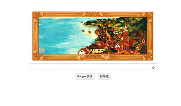 今天連上Google(谷歌)首頁,不少網友看到首頁圖像是一幅畫,點進去一看,才知是有「台灣梵谷」之稱的畫家陳澄波著名的《淡水夕照》。(圖擷取自網路)