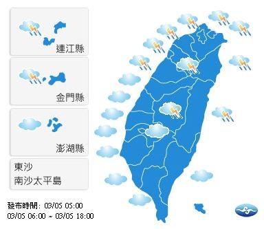 中午過後鋒面通過,中部以北、東半部地區及南部山區將轉為局部短暫陣雨或雷雨的天氣,其中北台灣及中南部山區可能有較大雨勢。(圖擷自中央氣象局)