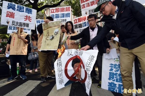 課綱違法 學生批教育部變「中國宣傳部」