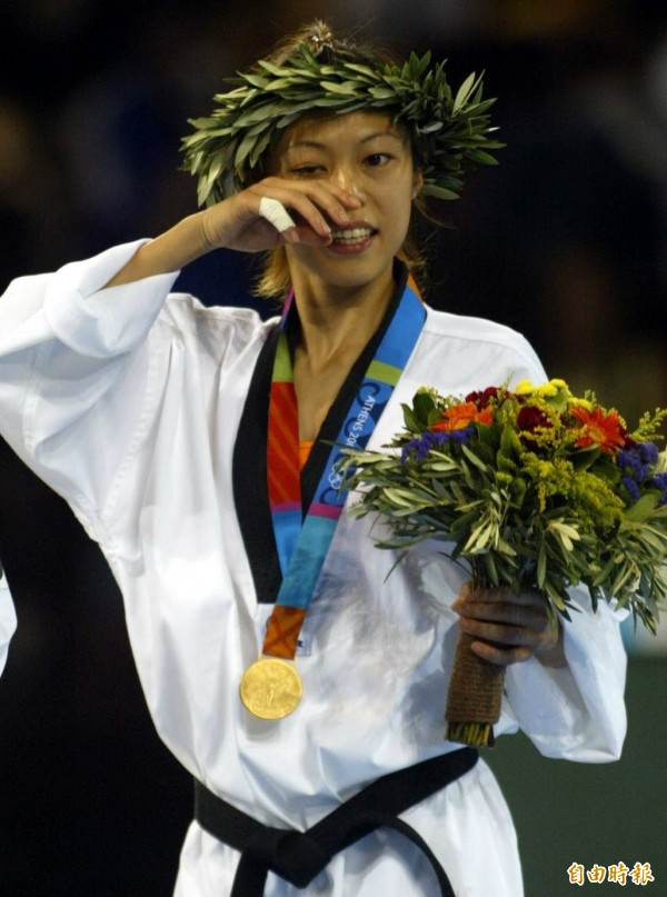 陳詩欣2004年奪下奧運金牌。(資料照,記者林正堃攝)