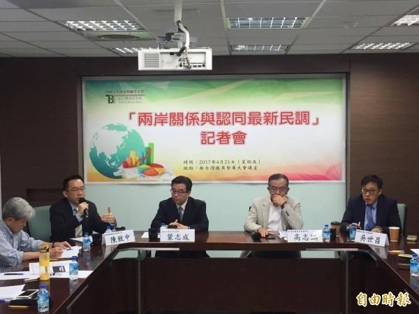新台灣國策智庫發布最新民調,約7成5的民眾,認為台灣是主權獨立國家。(記者彭琬馨攝)