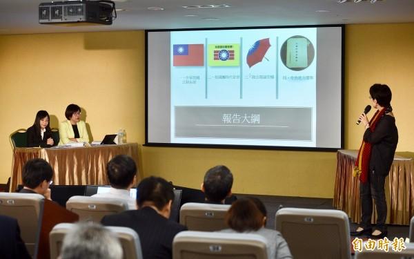 不當黨產處理委員會24日針對「社團法人中國青年救國團是否為社團法人中國國民黨之附隨組織」舉行第二次聽證會。(記者羅沛德攝)