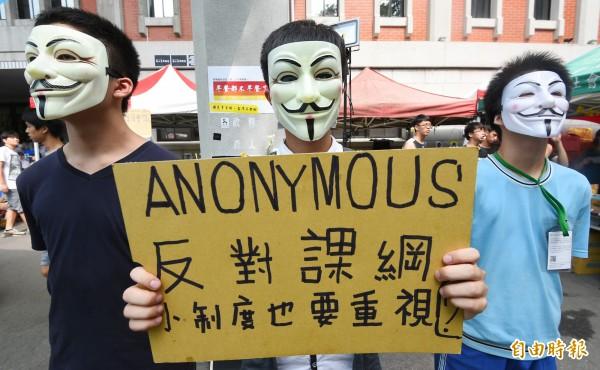 反違法課綱學生1日戴上V怪客面罩,聲援國際駭客組織「匿名者」癱瘓教育部網站。(資料照,記者張嘉明攝)
