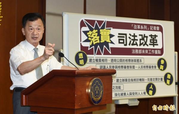 法務部長邱太三上午表示,為建立權責相符和公開透明的檢察官辦案體系,法務部決定全面公開起訴書。(記者廖振輝攝)
