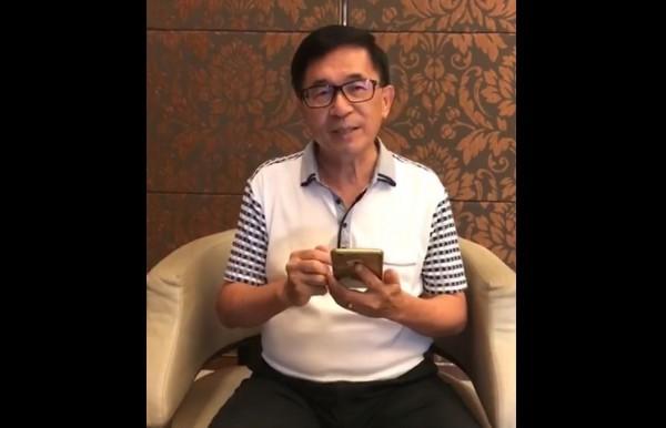 前總統陳水扁今晚出席凱達格蘭基金會的募款餐會,雖未上台致詞,但透過播放影片的方式發表談話。(圖擷取自陳致中臉書)