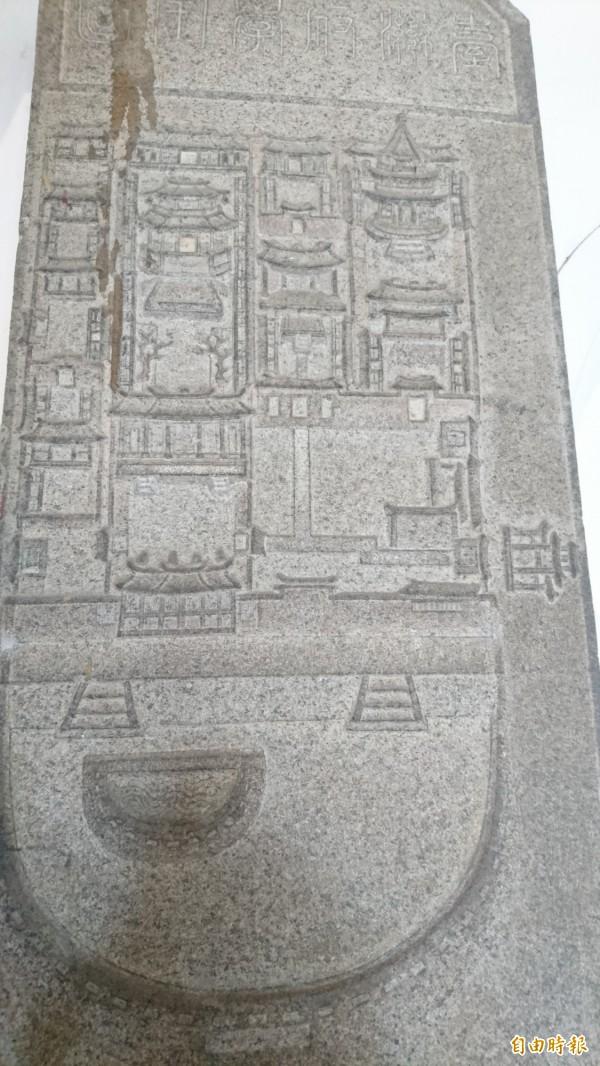 台南孔廟內仍保存蔣元樞立的建築圖碑。(記者劉婉君攝)