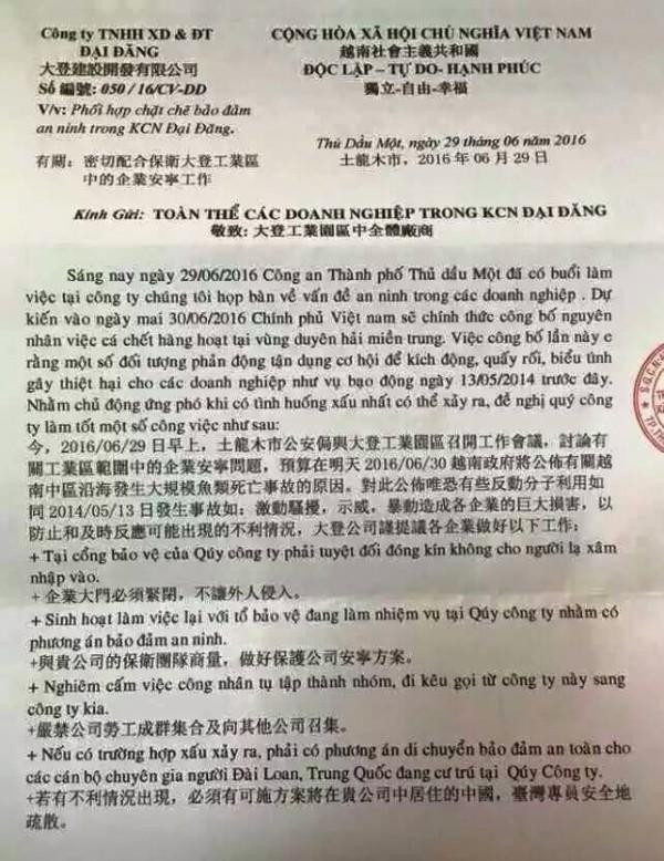 越南政府發函給平陽省大登工業園區內所有廠商,要求當地廠商近期內門窗緊閉,並與公司所聘請之保全公司商量防範對策。(圖擷取自王定宇臉書)