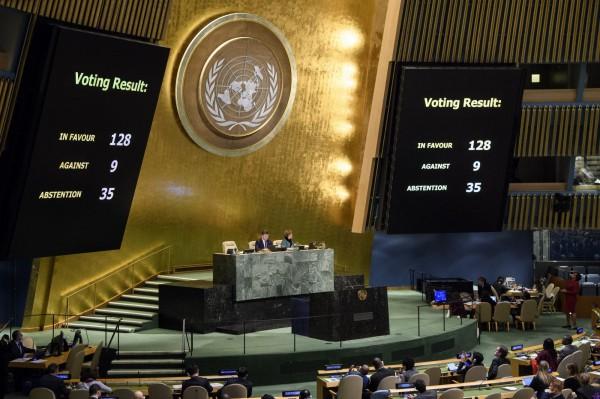 聯合國大會表決128:9 反對美認耶城為以色列首都