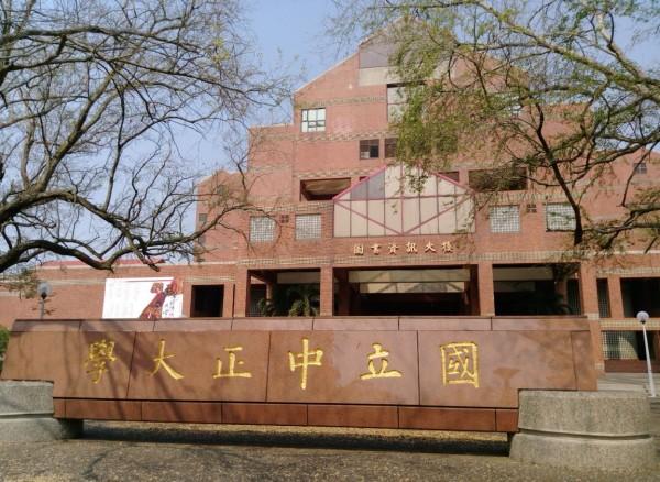 有相關團體要求中正大學更名「去蔣化」,對此該校副校長柳金章回應:「難道要改成阿里山大學?」(資料照,記者曾迺強攝)