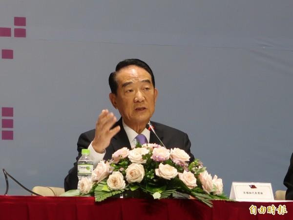 我方領袖代表宋楚瑜在APEC以「剪斷歷史繩索」為題發表短講。(資料照,記者呂伊萱攝)