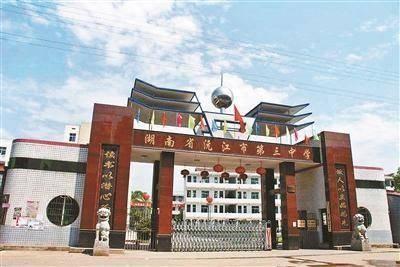 中國湖南一高三生在學校26刀刺死班導師。(圖擷取自網路)