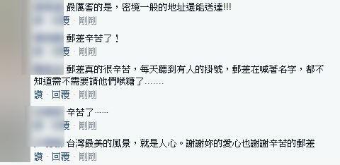 該文貼出後引來許多網友淚推,許多網友都留言感謝辛苦的郵差叔叔。(圖擷自爆料公社)