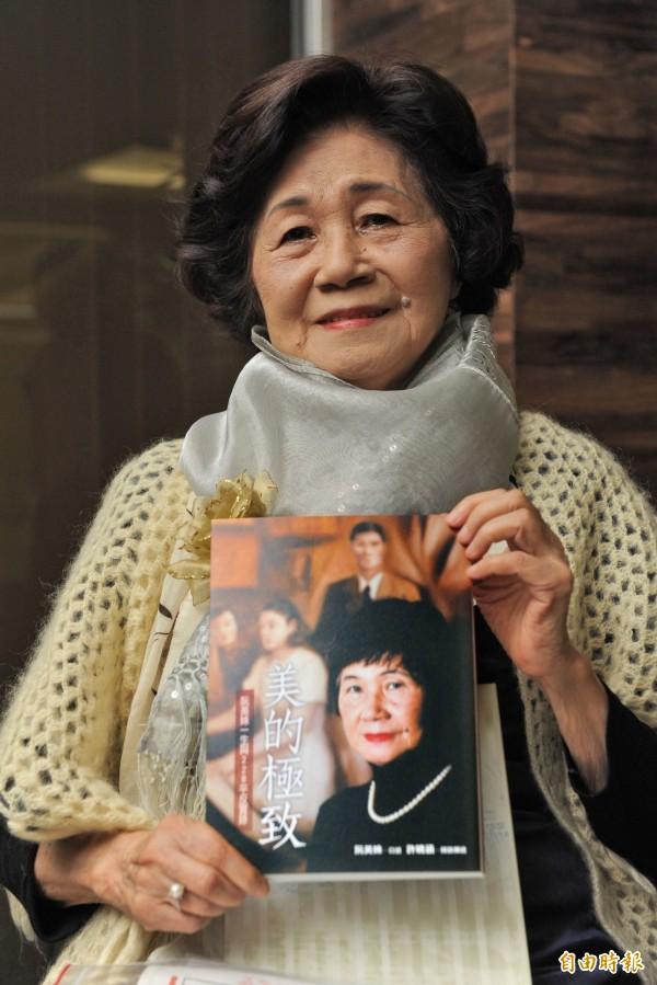 228受難家屬、也是228事件研究者的阮美姝,昨天辭世,享壽90歲。(資料照,記者王敏為攝)
