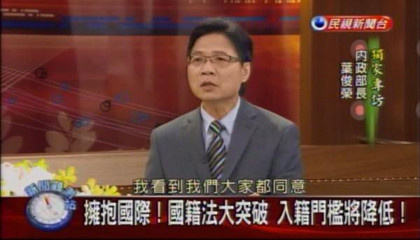 葉俊榮強調,對於這些外籍配偶,或是外籍人才,我們不該想著要他們如何融入台灣社會,而是台灣社會要欣賞他們的多元。(圖片擷取自民視《新聞觀測站》)
