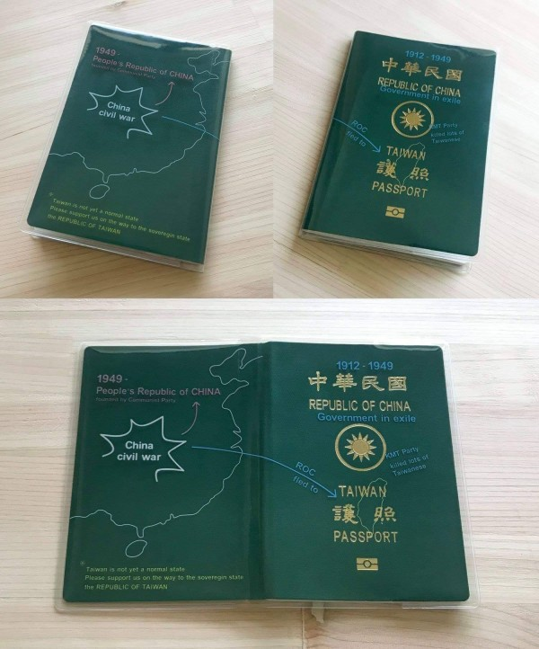 最近1間工作室製作了透明的「流亡民國護照套」,希望能達到向他國海關解釋台灣地位、歷史的功效,被網友推爆。(圖擷取自「抓到了!這梗很綠」Facebook)