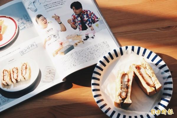 下午茶時段提供的豬排三明治。(即時新聞攝)