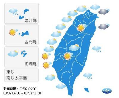 今天降雨主要分布在迎風面的基隆北海岸、大台北東側及宜、花、東地區有局部地形性短暫雨,中南部山區也可能有零星飄雨的機率。(圖擷自中央氣象局)