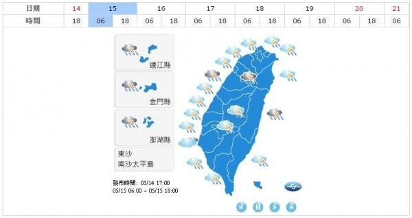明天下午起鋒面報到,北部、東北部及中南部山區午後有明顯降雨。(圖擷自中央氣象局網站)