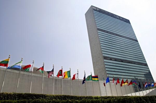 位於紐約曼哈頓的聯合國總部。(美聯社)