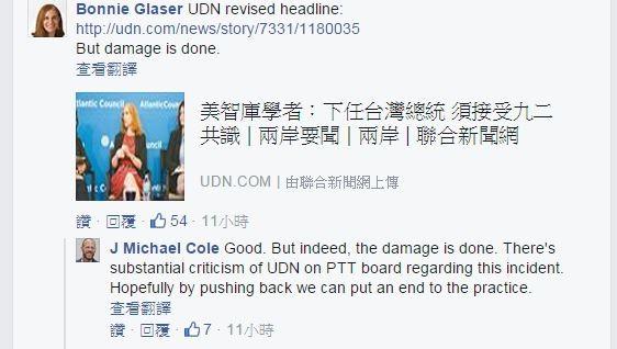 葛來儀親自回應,表示《聯合報》雖然已有修正標題,但是傷害已經造成。(圖擷取自寇謐將臉書)