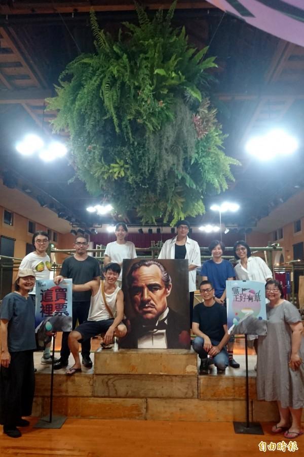 「島上正好有草」市集,15日起一連三天在台南吳園公會堂舉行。(記者劉婉君攝)