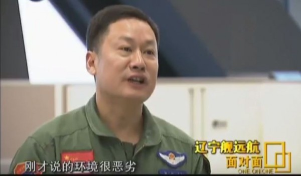 艦載航空兵部隊參謀長張葉表示,艦上環境很惡劣,甲板面很小。(圖擷取自YouTube)