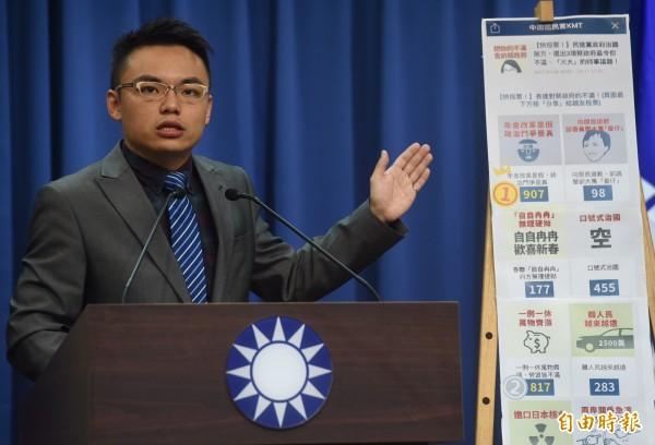 李永得被盤查案,國民黨聲援警署長及員警。(資料照,記者簡榮豐攝)
