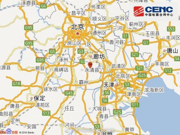 中國河北今18時31分發生規模4.3地震。(圖擷取自「中國地震台網」微博)