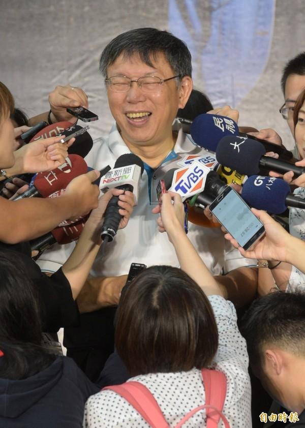 《三立新聞》民調指出,2018台北市長,柯文哲最受選民青睞。(資料照,記者張嘉明攝)