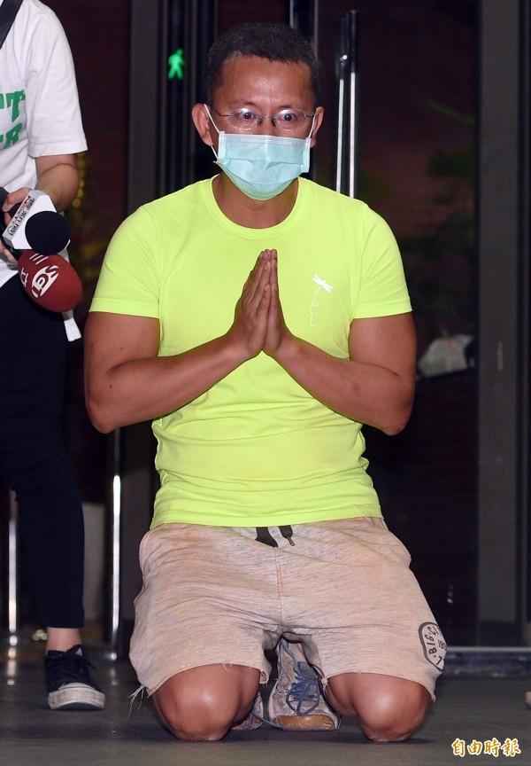 八仙樂園彩色粉末派對爆炸案,派對負責人呂忠吉曾下跪道歉。(資料照,記者羅沛德攝)