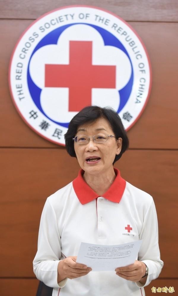 紅十字會總會長王清峰表示,若由她帶領的紅十字會作假,「那我不要做人了」。(資料照)