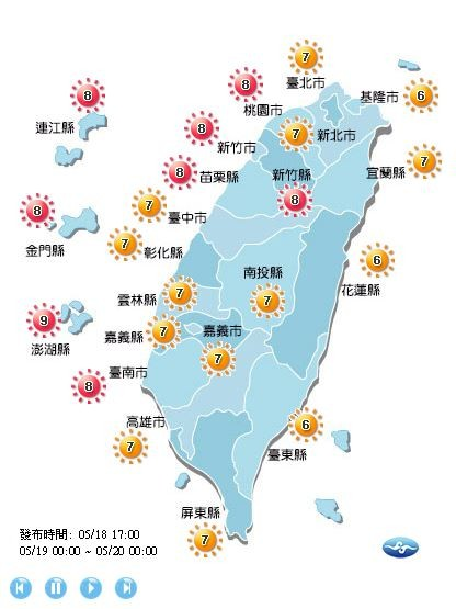北部和中部紫外線指數為高量級至過量級,需注意防曬措施。(圖擷取自中央氣象局)