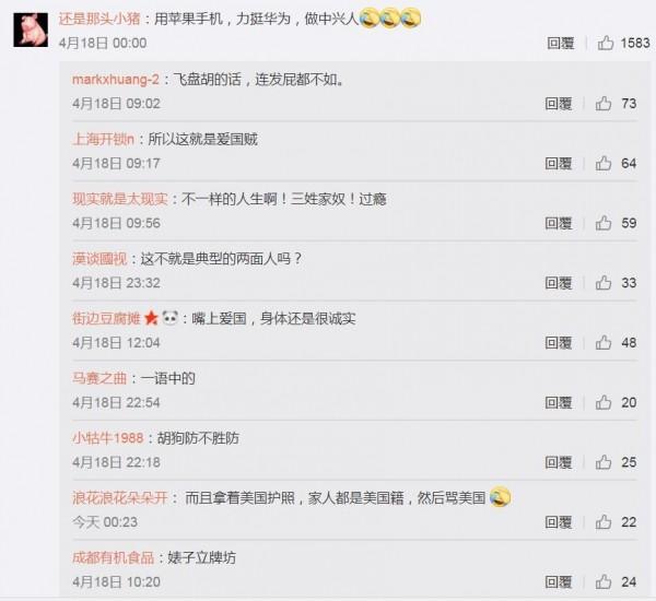 有眼尖的網友發現,胡錫進雖然口口聲聲力挺中興,但文章卻是用蘋果的iPhone 7 Plus發出。(圖擷取自微博)