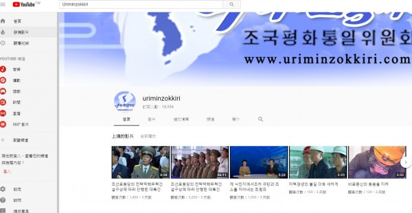 YouTube今(11日)悄悄重啟兩個遭封鎖的頻道,影片已可正常播放。(圖截自YouTube)