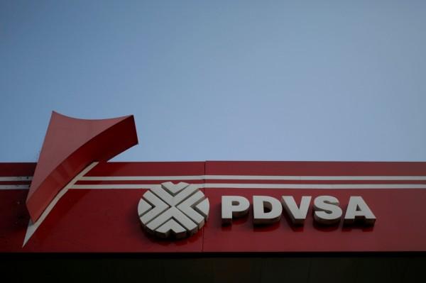 PDVSA能否如期在10月償還34億美元債務受到外界關注。(路透)