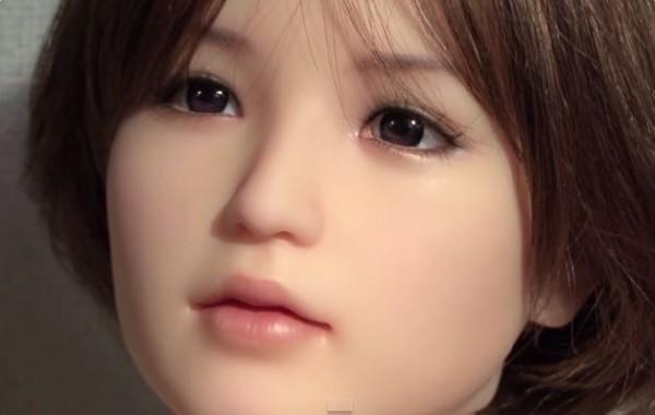 Teen baby doll