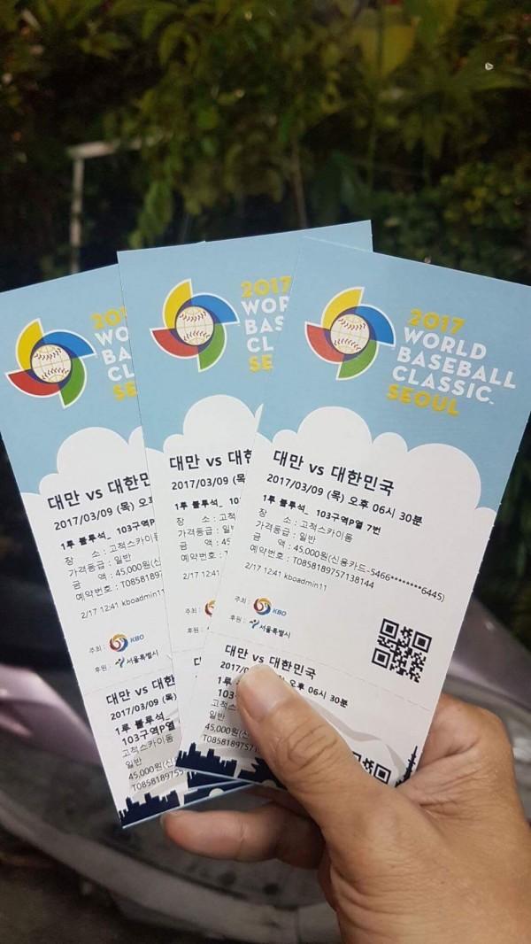 經典賽門票印「台灣」 網友大讚:9.2哭哭