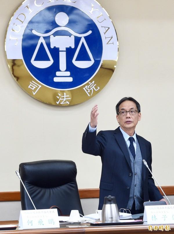 全國司改國是會議第二組第三次會議20日於司法院舉行,召集人林子儀主持會議。(記者羅沛德攝)