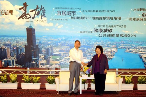 陳菊接見國台辦主任張志軍,兩人握手致意。(記者張忠義攝)