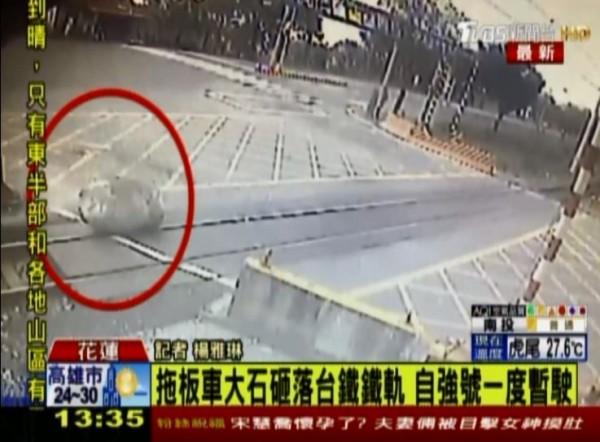 巨石掉落鐵軌,台鐵自強號緊急停駛。(圖擷自《TVBS》)