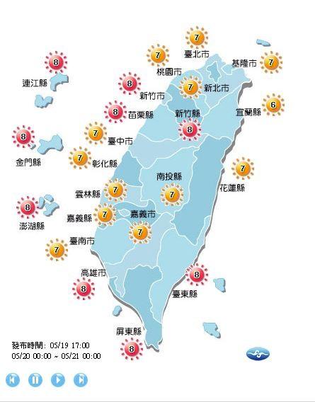 明天外島、新竹、苗栗、高雄、屏東與台東為過量級,其他地區為高量級。(圖擷取自中央氣象局)