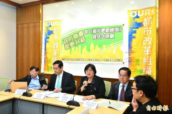 民進黨立委吳玉琴、江永昌對都市更新條例修法之呼籲記者會。(記者王藝菘攝)
