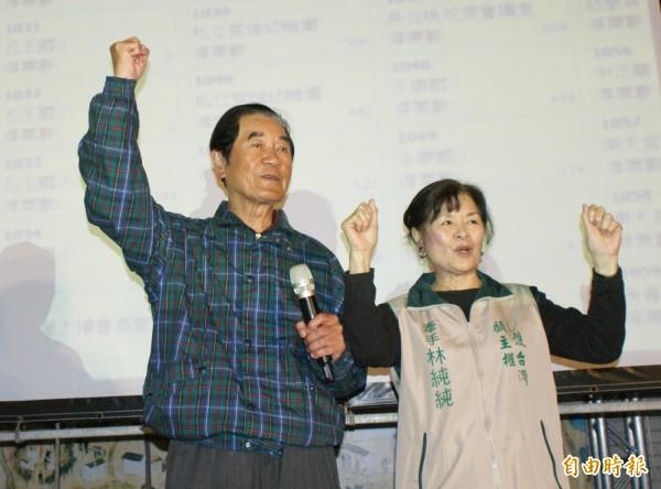 前外交部長陳唐山(左)妻子林純純(右)病逝,享壽76歲。(資料照,記者吳俊鋒攝)